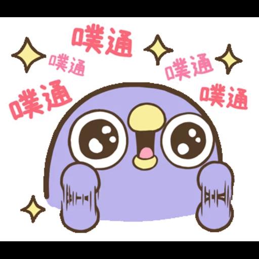 """懶得""""鳥""""你 (無骨雞用)(4) - Sticker 25"""