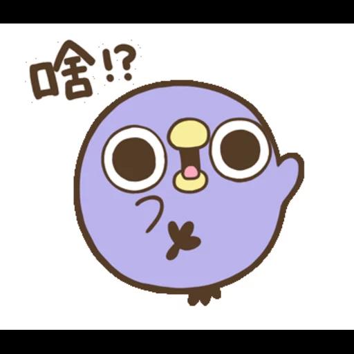 """懶得""""鳥""""你 (無骨雞用)(4) - Sticker 5"""