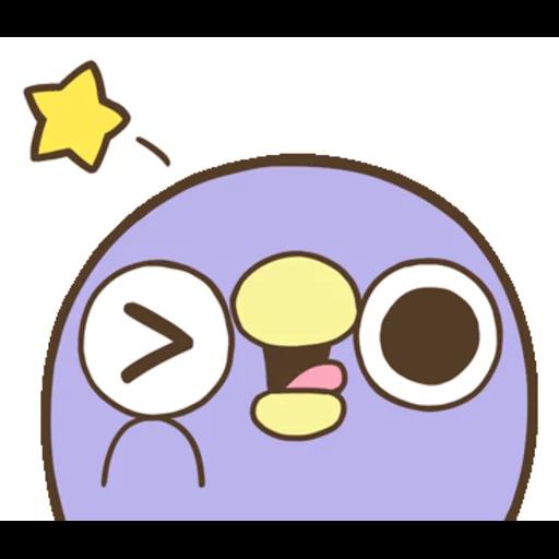 """懶得""""鳥""""你 (無骨雞用)(4) - Sticker 30"""