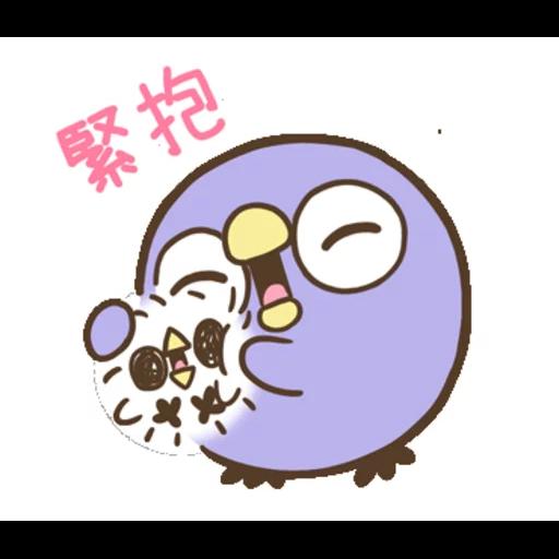 """懶得""""鳥""""你 (無骨雞用)(4) - Sticker 17"""