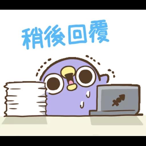 """懶得""""鳥""""你 (無骨雞用)(4) - Sticker 21"""