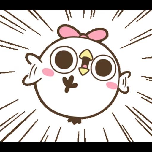 """懶得""""鳥""""你 (無骨雞用)(4) - Sticker 11"""