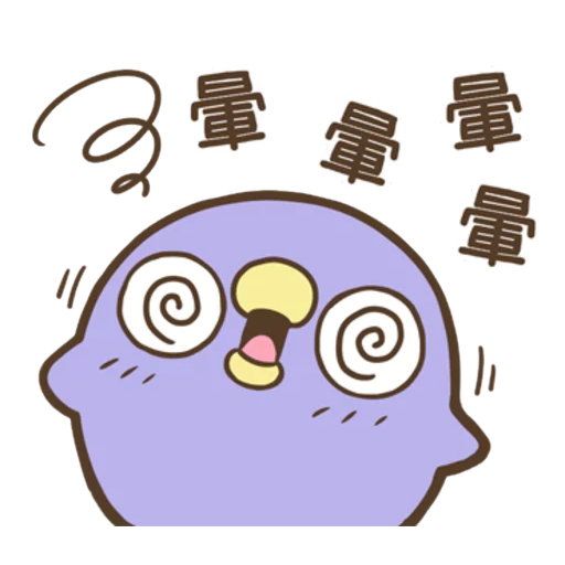 """懶得""""鳥""""你 (無骨雞用)(4) - Sticker 22"""