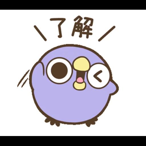 """懶得""""鳥""""你 (無骨雞用)(4) - Sticker 24"""