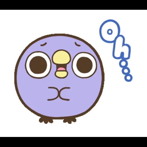"""懶得""""鳥""""你 (無骨雞用)(4) - Sticker 9"""