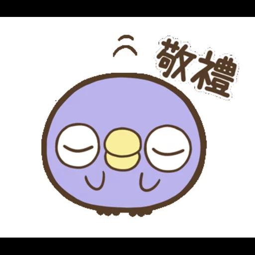 """懶得""""鳥""""你 (無骨雞用)(4) - Sticker 15"""