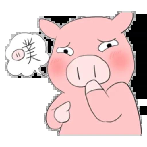 小豬2 - Sticker 10