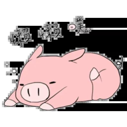 小豬2 - Sticker 7