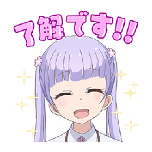 NEW GAME 01 - Sticker 23
