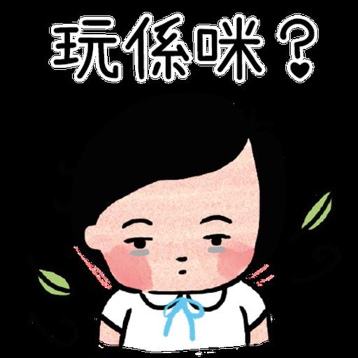 細路仔唔識世界 - 咪惹我 - Sticker 26