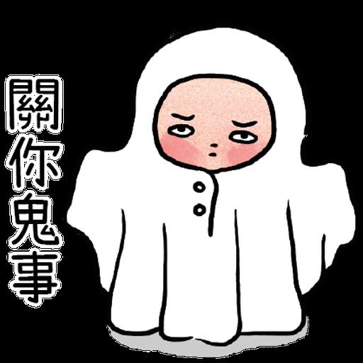細路仔唔識世界 - 咪惹我 - Sticker 7