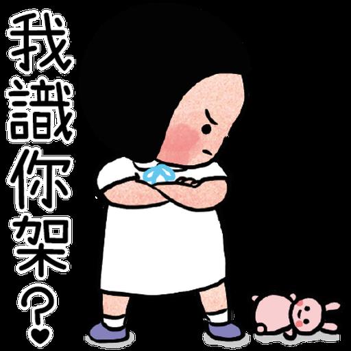 細路仔唔識世界 - 咪惹我 - Sticker 18