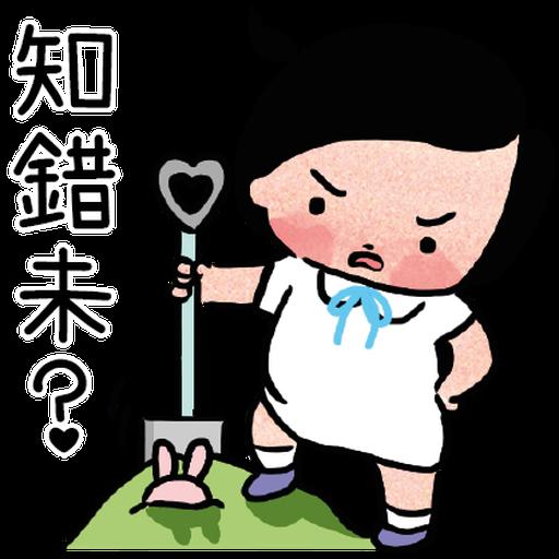 細路仔唔識世界 - 咪惹我 - Sticker 2