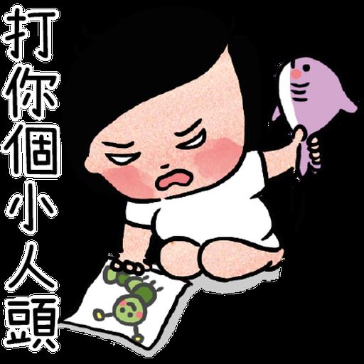 細路仔唔識世界 - 咪惹我 - Sticker 5