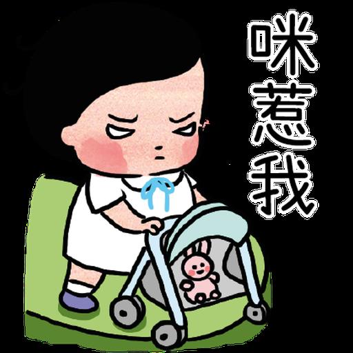 細路仔唔識世界 - 咪惹我 - Sticker 9