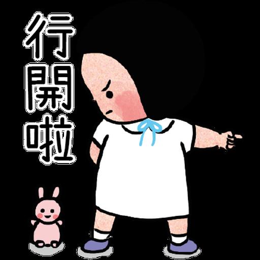 細路仔唔識世界 - 咪惹我 - Sticker 15