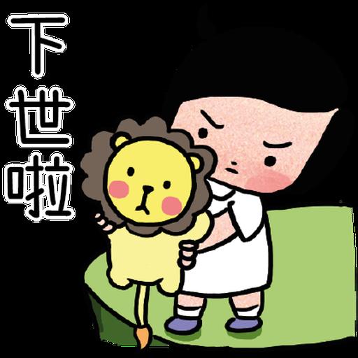 細路仔唔識世界 - 咪惹我 - Sticker 4