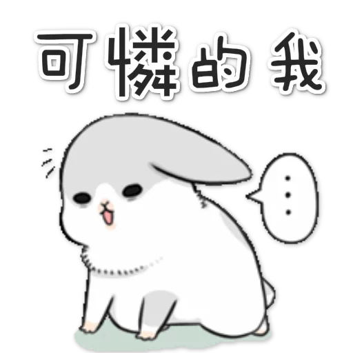 Rabbit - Sticker 22
