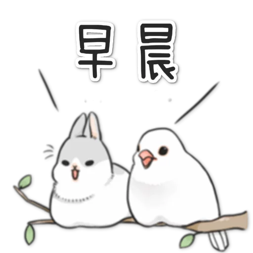 Rabbit - Sticker 2