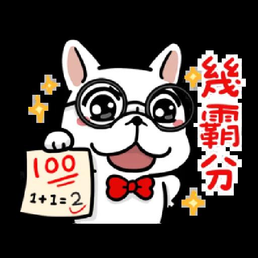Effect doca - Sticker 1