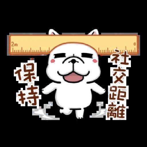 Effect doca - Sticker 23