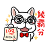 Effect doca - Tray Sticker