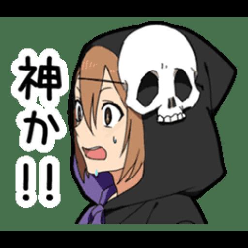 Halloween Costume Boy - Sticker 8