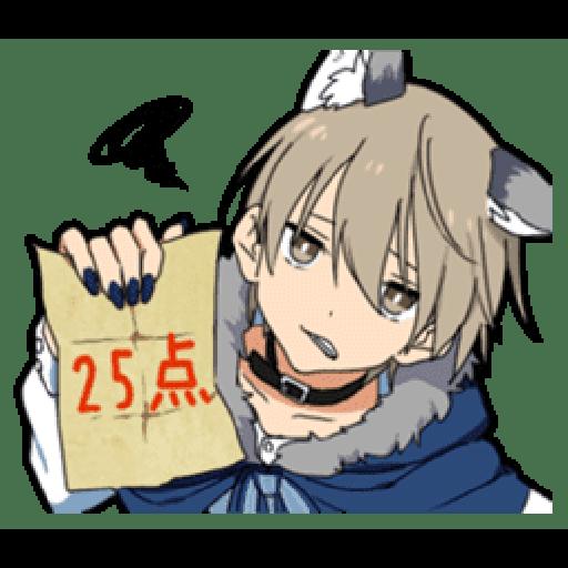 Halloween Costume Boy - Sticker 23