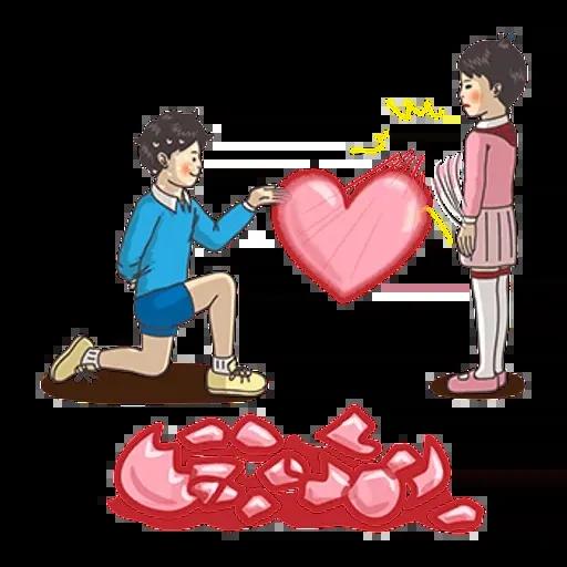小學課本的逆襲 - 滿滿的都是愛 - Sticker 10