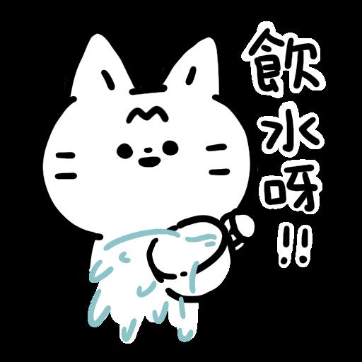 沙咕ShaGu - 沙沙貓又碎碎唸 - Sticker 16