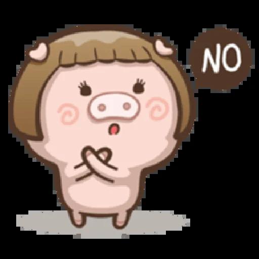 肥寶與肥帥 - Sticker 7