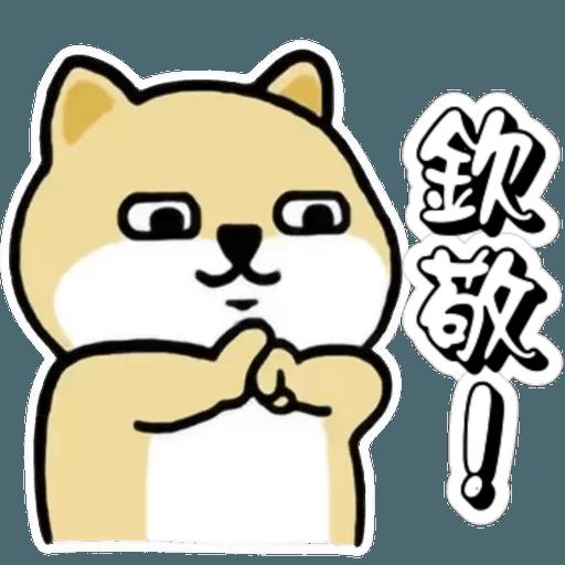 中國香港肥柴仔@二字文 - Sticker 19