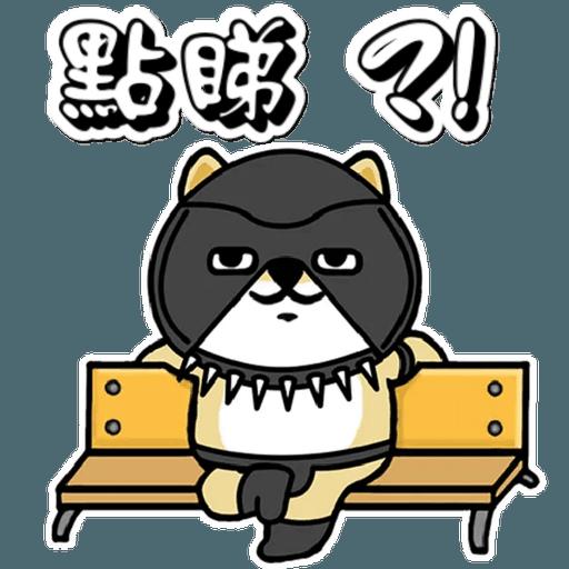 中國香港肥柴仔@二字文 - Sticker 20