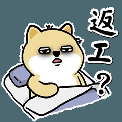 中國香港肥柴仔@二字文 - Sticker 29