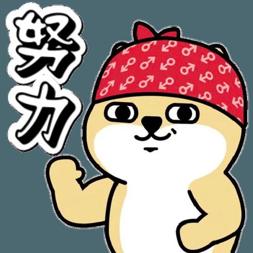 中國香港肥柴仔@二字文 - Sticker 11