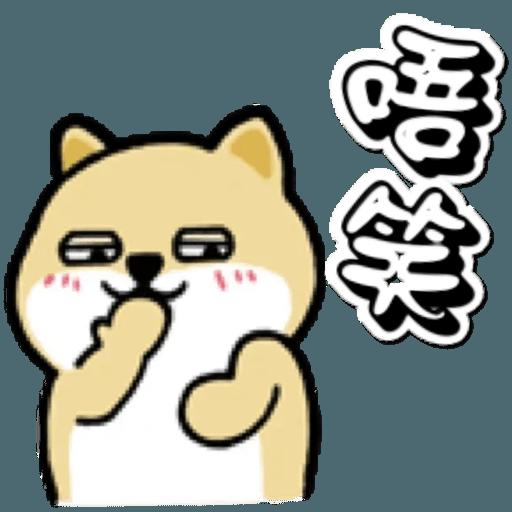 中國香港肥柴仔@二字文 - Sticker 2