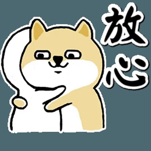 中國香港肥柴仔@二字文 - Sticker 13