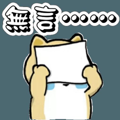 中國香港肥柴仔@二字文 - Sticker 1