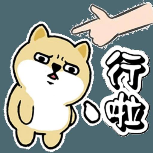 中國香港肥柴仔@二字文 - Sticker 4