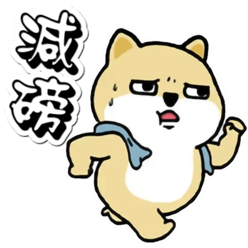 中國香港肥柴仔@二字文 - Sticker 7