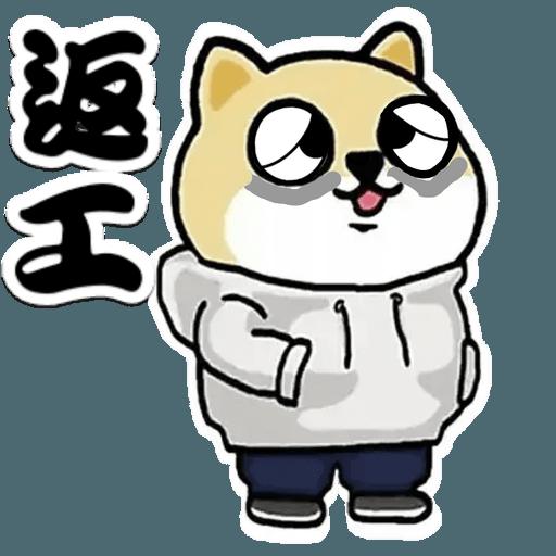 中國香港肥柴仔@二字文 - Sticker 6