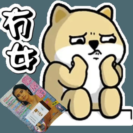中國香港肥柴仔@二字文 - Tray Sticker