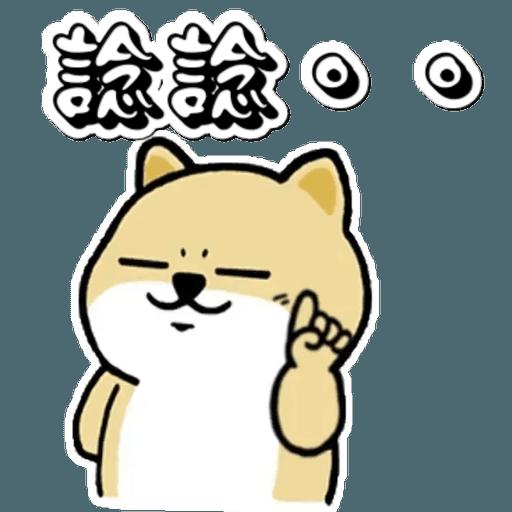 中國香港肥柴仔@二字文 - Sticker 17