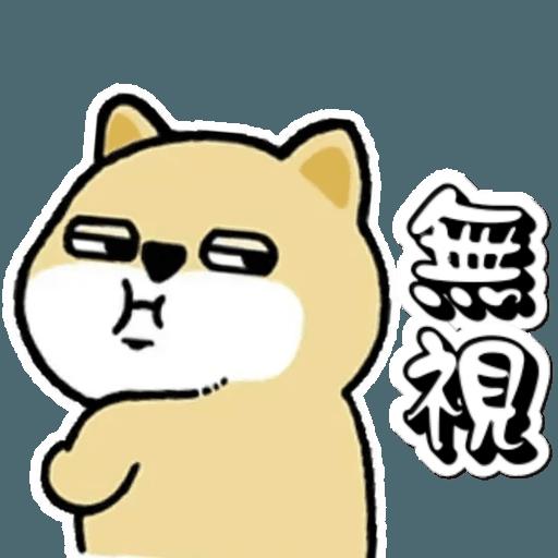 中國香港肥柴仔@二字文 - Sticker 16