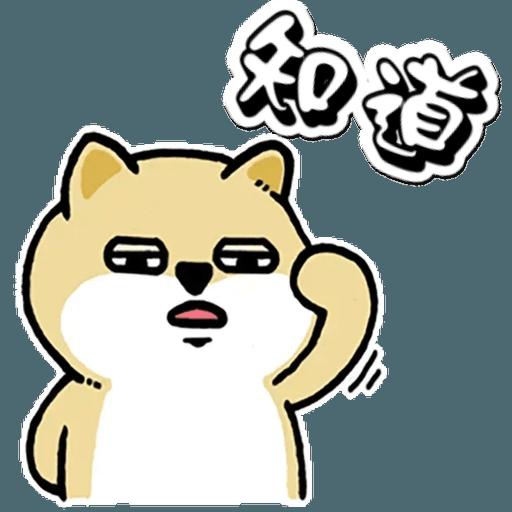 中國香港肥柴仔@二字文 - Sticker 27