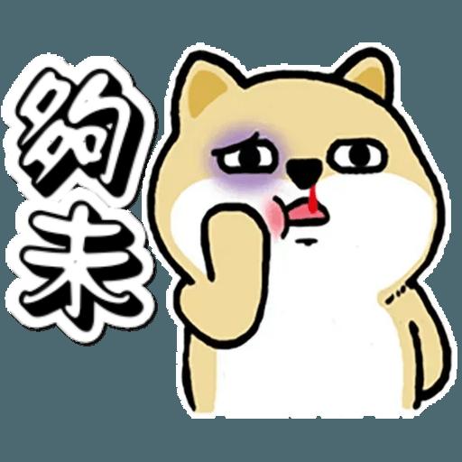 中國香港肥柴仔@二字文 - Sticker 24