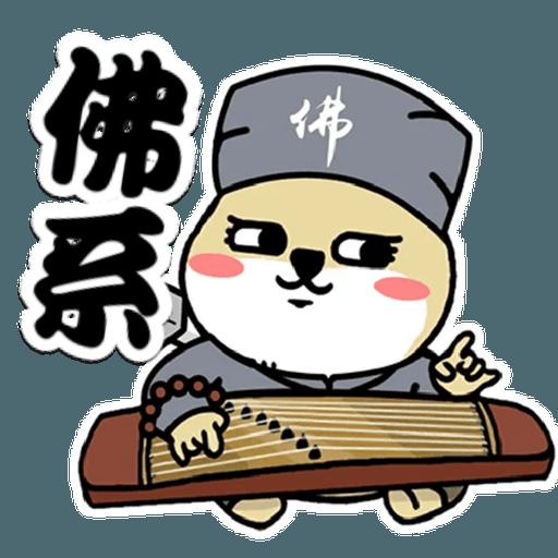 中國香港肥柴仔@二字文 - Sticker 12
