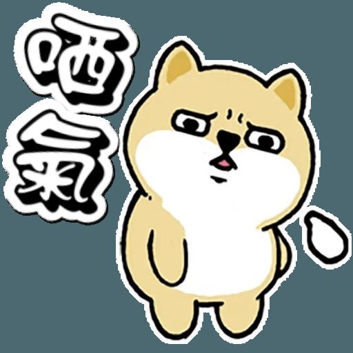 中國香港肥柴仔@二字文 - Sticker 5