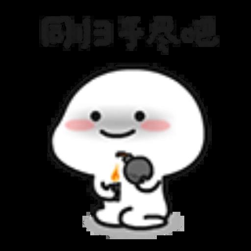 ????04 - Sticker 23