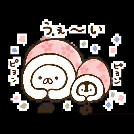 nekopen spring2 - Sticker 9